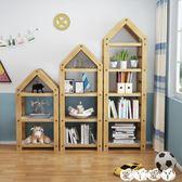書櫃 書架落地簡約現代簡易置物架子組裝組合兒童實木小書櫃家用省空間【全館9折】
