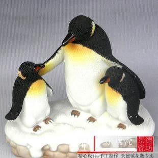 景德鎮 陶瓷器 動物工藝品 QQ企鵝