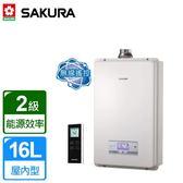 SAKURA櫻花 16L無線遙控恆溫強制排氣熱水器 SH-1625 ~ 含標準安裝