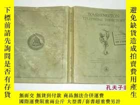 二手書博民逛書店WASHINGTON罕見TELEPHONE DIRECTORY.