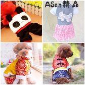 寵物衣服 小型犬秋冬裝四腳衣可愛寵物狗衣服