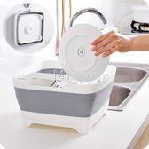 籃子  多功能可折疊籃加厚塑料廚房洗菜籃子水果收納筐洗菜盆  瑪奇哈朵