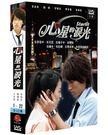 心星的淚光 DVD ( 言承旭/關穎/曾愷玹/陳至愷 )