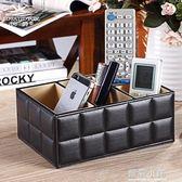 桌面遙控器收納盒客廳茶幾雜物整理歐式家用簡約皮革多功能置物盒igo 藍嵐