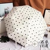 遮陽折傘波點雨傘晴雨兩用雨傘太陽傘防曬防紫外線【君來佳選】