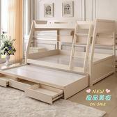 高低床 成人上下床男孩女孩上下鋪韓式雙層子母床高低兒童床組合拖床1.5T