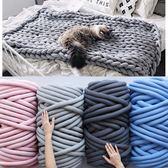 抖音同款 ins布條超粗毛線編織地毯不掉毛 寵物貓窩編織抱枕ohhio毛線球 聖誕交換禮物