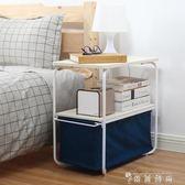 簡約現代床頭櫃北歐小櫃子迷你收納櫃簡易儲物櫃超窄床頭櫃邊角桌 WD 薔薇時尚
