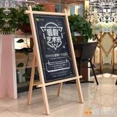 展架海報架廣告架子井字展板立式落地木質折疊設計制作實木展示牌 雅楓居
