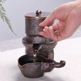 茶具套裝 懶人茶具套裝家用簡約石磨半全自動功夫茶具泡茶器茶杯茶道陶瓷 俏女孩