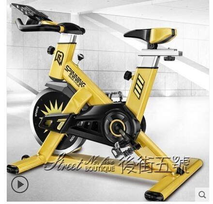 AB動感單車靜音健身車家用腳踏車室內運動自行車鍛煉健身器材 後街五號