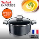 Tefal法國特福鈦廚悍將系列24CM不沾雙耳湯鍋(加蓋)(電磁爐適用)
