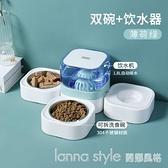 寵物貓碗食盆狗狗飲水器貓咪流動飲水機不插電貓自動喂食喝水神器 Lanna YTL
