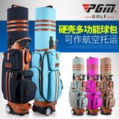 新年禮物-新品PGM高爾夫航空球包硬殼托多功能球包托運包帶拖輪桿包航空包wy