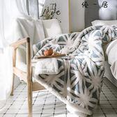 日式簡約加厚羊羔絨毛毯辦公室蓋毯