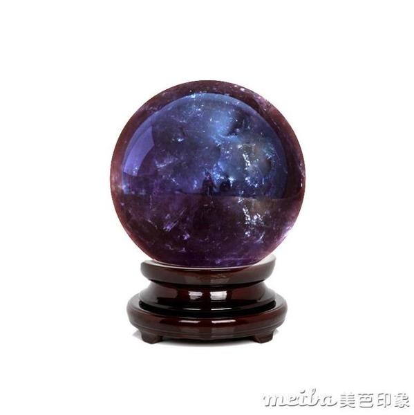 開光 天然紫水晶球擺件 天然水晶球風水球擺件 七星陣招財陣 美芭