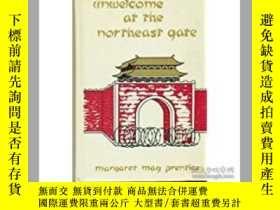 二手書博民逛書店Unwelcome罕見at the Northeast Gate