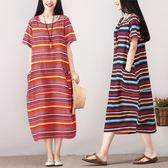 洋裝 連身裙 夏裝新款2018民族風寬鬆中大尺碼 女裝條紋時尚棉麻短袖連衣裙長裙女