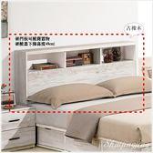 【水晶晶家具/傢俱首選】 ZX9407-3狄倫古橡木5 尺雙人木面床頭箱~~床底另購