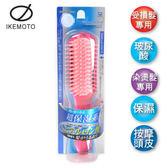日本原裝進口IKEMOTO池本刷子光澤水潤保濕髮梳HR-100P