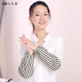 韓版時尚廚房袖套防水防油成人女款 40014家用秋冬可愛防污套袖 9號潮人館