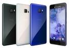 【福利品】HTC U Ultra U1U...