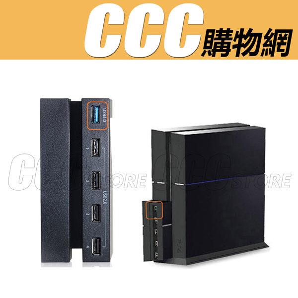 PS4 HUB 擴展器 DOBE USB擴充 2轉5 轉換器 集線器