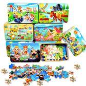 拼圖兒童木質親子早教益智力拼板2-3-6周歲男女孩玩具 卡布奇诺HM