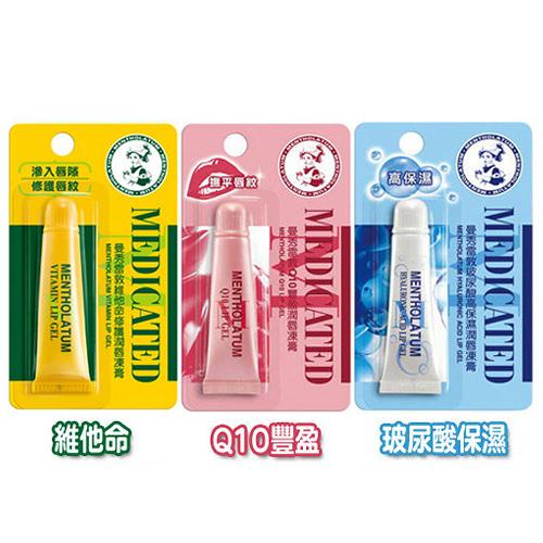 曼秀雷敦 維他命/Q1盈/玻尿酸潤唇凍膏 8g 護唇膏【BG Shop】3款供選