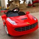 兒童汽車 兒童電動車四輪帶遙控小孩1-4歲汽車女孩男孩寶寶玩具可坐可開TW【快速出貨八折鉅惠】
