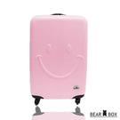 行李箱20吋 ABS材質 微笑系列【Be...
