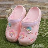 包頭洞洞鞋女夏天沙灘鞋軟底輕便防滑外穿涼拖鞋少女花園兩穿涼鞋 依凡卡時尚