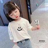 女童白色T恤兒童長袖笑臉T恤衫春裝女寶寶上衣打底衫【聚物優品】