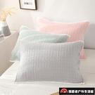 一對裝全棉枕巾純棉日式簡約4層紗布枕頭巾...