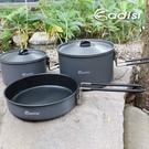 ADISI 野營套鍋組 AC565016 | 2~3人適用 城市綠洲 (戶外露營、聚會、鋁鍋、導熱性佳)