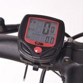 自行車中文馬錶 山地車秒表計數器