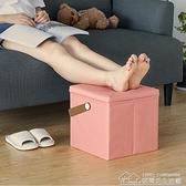 收納凳儲物凳 凳子收納箱可坐 多功能收納凳子沙凳家用換鞋凳 【2021新年鉅惠】YYJ