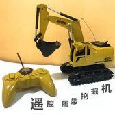 電動挖掘機玩具遙控挖掘機挖土機兒童生日玩具充電電動 全館免運igo