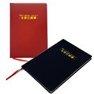 【奇奇文具】STAT 2022支票日曆簿(小戶)(加紅帶) 藍紅/支票登記簿