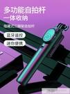 一體式手機自拍桿三腳架自拍神器蘋果11自拍支架通用型藍芽自照桿 韓慕精品
