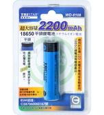 18650平頭鋰電池-2200mAh WD-8108