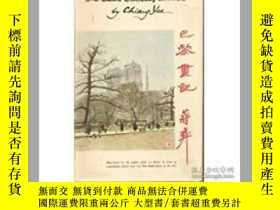 二手書博民逛書店The罕見Silent Traveller in Paris(蔣