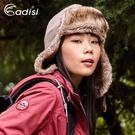 【下殺↘7折】ADISI Primaloft遮耳雙層保暖飛行帽 AS18088(F) / 城市綠洲 (帽子、毛帽、針織帽、保暖帽)