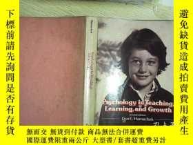 二手書博民逛書店Psychology罕見in Teaching, Learnin