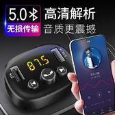 車載MP3 紐曼車載MP3播放器藍芽多功能接收器萬能通用充電器音樂 點煙口 京都3C