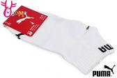 現貨 PUMA襪子 NOS素色單豹短襪 (一雙入) SX303#白◆OSOME奧森童鞋/小朋友
