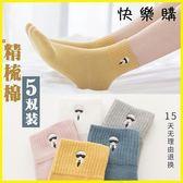 短筒襪 純棉中筒襪韓版學院風棉襪長襪女襪