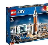 [COSCO代購] W129491 Lego 城市系列重型火箭及發射控制