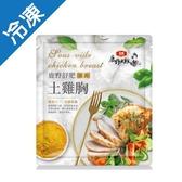 鹿野舒肥土雞胸-薑黃咖哩130G/包【愛買冷凍】