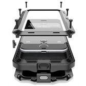 iPhone7手機殼防摔蘋果7plus三防保護套金屬8X硅膠全包8plus創意7『新佰數位屋』